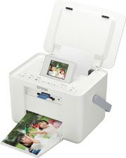 Best price on Epson PictureMate PM245 Inkjet Printer - Front in India