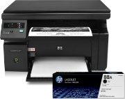 Best price on HP LaserJet Pro M1136 Multifunction Printer - Back in India