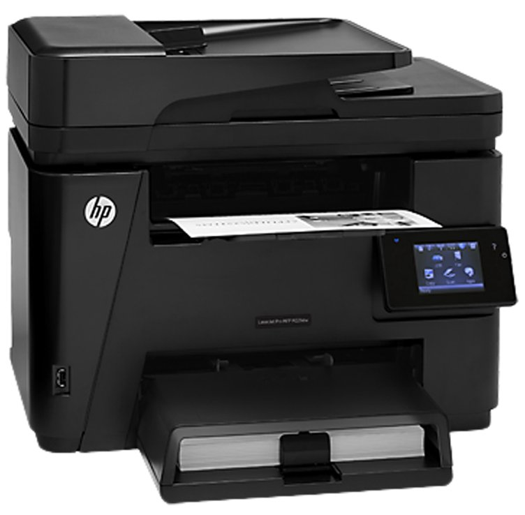 Best price on HP Laserjet Pro MFP M226dW Multifunction Printer in India