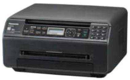 Best price on Panasonic KX-MB1520 Multifunction Laserjet Printer in India