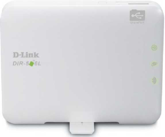 Best price on D-Link DIR-506L Wireless Cloud Router in India