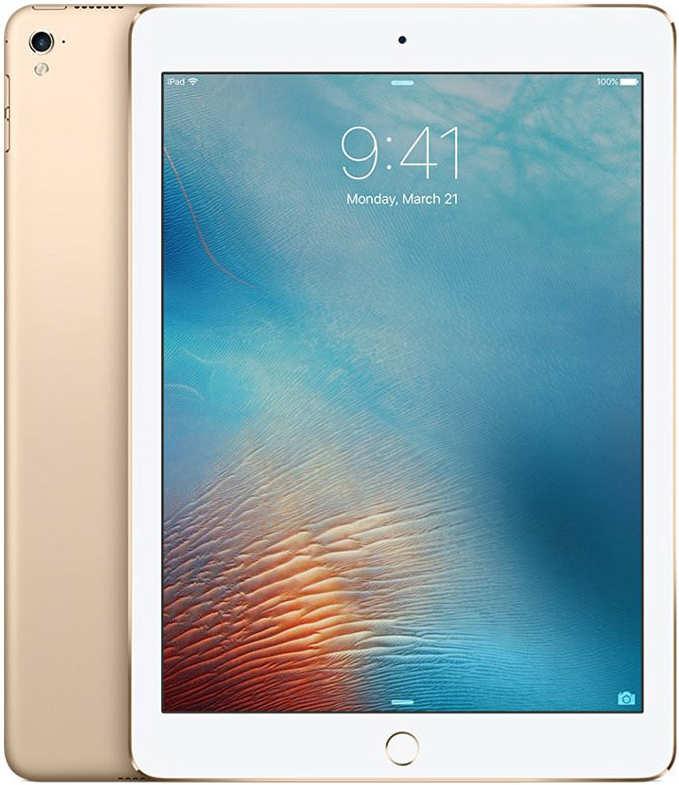 Best price on Apple iPad Pro 9.7 WiFi Cellular 256GB in India