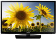 Best price on Samsung 32H4100 32 inch HD Ready LED TV  - Front in India