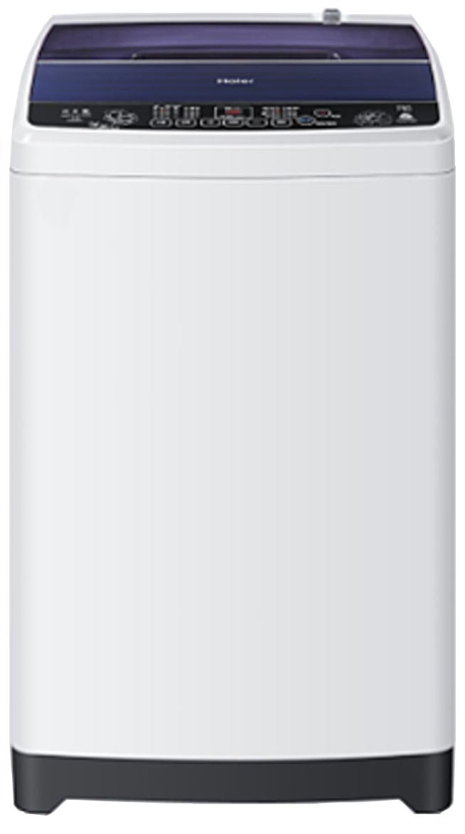 Best price on Haier HWM70-12688NZP 7 Kg Fully-automatic Washing Machine in India